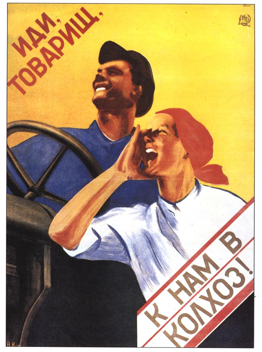 Ссср 1930 секс музей фото 15 фотография